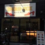 靴のなおし屋本店~SHOES・BOX~